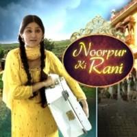 Noorpur Ki Rani - Full Drama Information