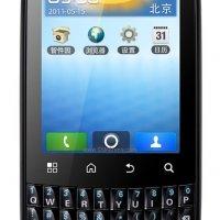 Motorola Fire XT311-001