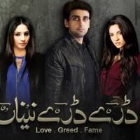 Daray Daray Naina Full Drama Information