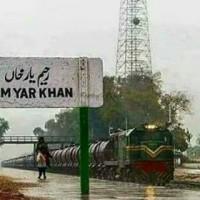 Rahim Yar Khan Railway Station - Complete Information