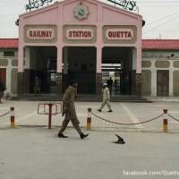 Quetta Railway Station - Complete Information
