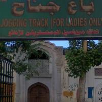 Jinnah Park 1