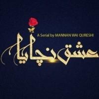 Ishq Nachaya Full Drama Information
