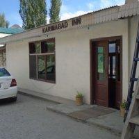 Karimabad Inn 1