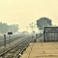 Darya Khan Railway Station - Complete Information