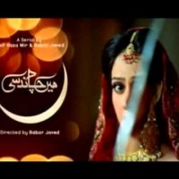 Main Chand Si - Full Drama Information