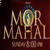 Mor Mahal001