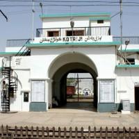 Kotri Junction Railway Station - Complete Information