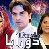 Doraha Full Drama Information