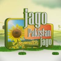 Jago Pakistan Jago logo