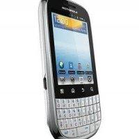 Motorola Spice Key XT317-001