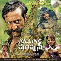 Killing Veerappan 7