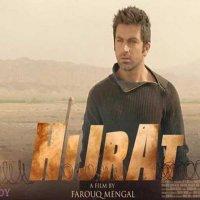 Hijrat (2016) 21