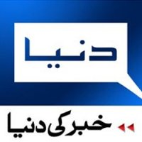 Dunya News Live TV Streaming Logo