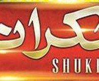 Shukrana003