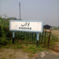 Khushab Junction Railway Station - Complete Information