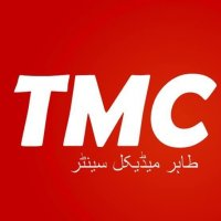 Tahir Medical Centre - Logo