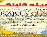 Nabila Clinic logo