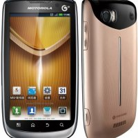 Motorola Moto MT870-001