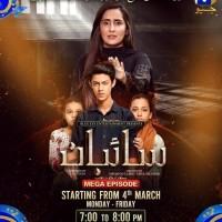 Saibaan - Full Drama Information