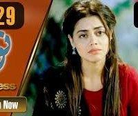 Noor 2