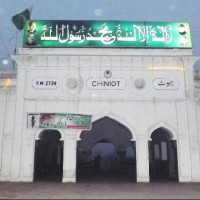 Chiniot Railway Station - Complete Information