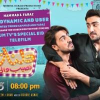 Dilnaz Naseeb Wali - Full Telefilm Information