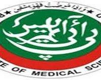 Pakistan Institute Of Medical Sciences logo