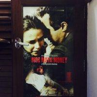 Moh Maya Money 13