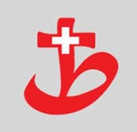 Ahsan Clinic logo