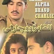 Alpha Bravo Charlie - Full Drama Information