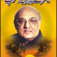 amjad islam amjad 004