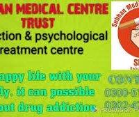 Subhan Medical Centre Trust Logo