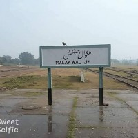 Malakwal Junction Railway Station - Complete Information