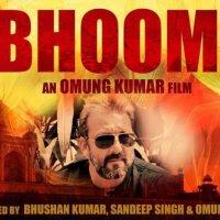 Bhoomi (film) 8