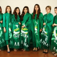 Sinf-e-Aahan - Full Drama Information
