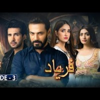 Faryad - Full Drama Information