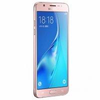 Samsung Galaxy J5 2017 Front