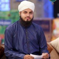 Qari Faisal Chishti - Complete Naat Collections