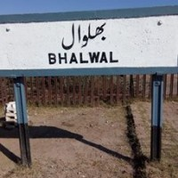 Bhalwal Railway Station - Complete Information