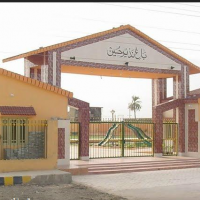 Nazeer Hussain Park 2