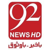 92 News HD Logo