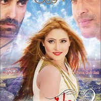 Junoon e Ishq - Full Movie Information