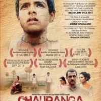 Chauranga 5