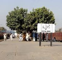 Faisalabad Railway Station 1