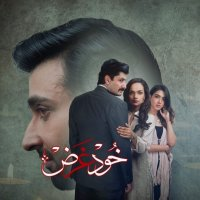 Khudgarz - ARY Digital