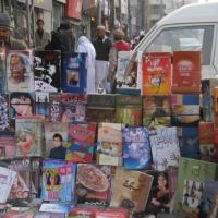 Ander Sher Bazaar 8