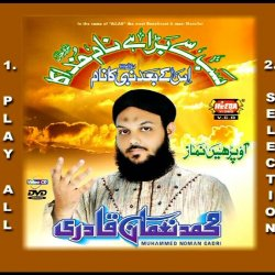 Muhammed Noman Qadri - Complete Naat Collections