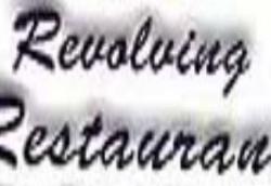 REVOLVING Logo