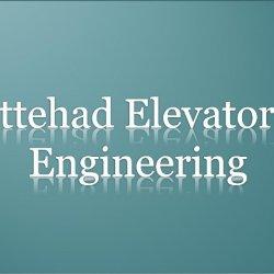 Ittehad elevators engineering Logo